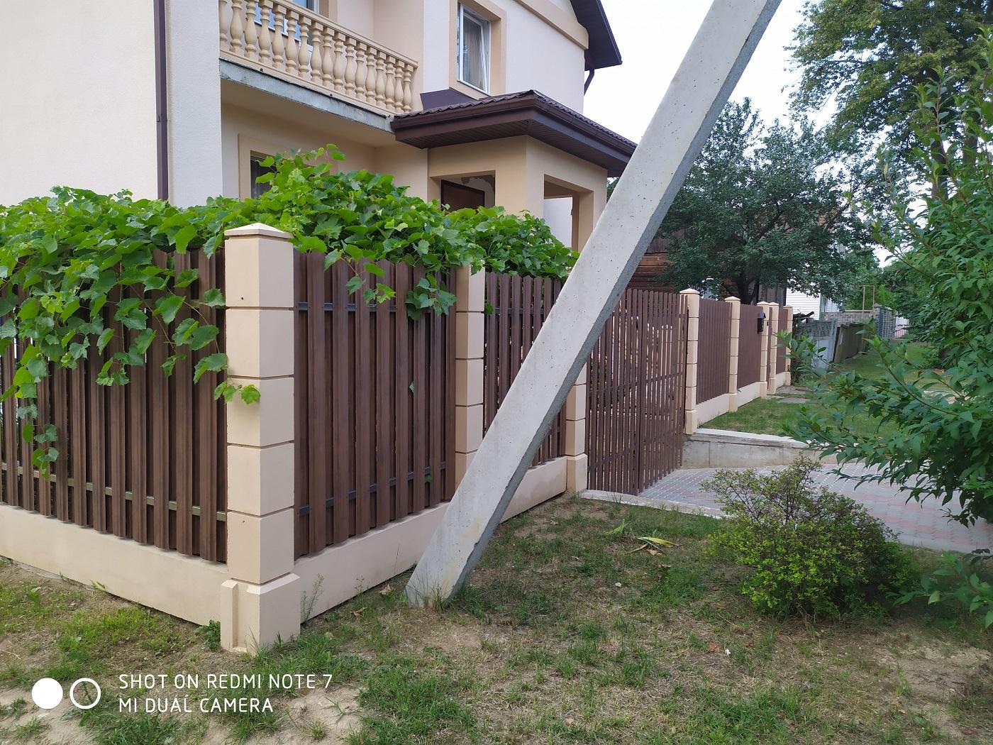 Купить забор в Минске